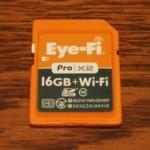 カメラ女子の旅行写真管理術その1-Eye-Fiの導入