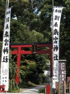 パワースポット来宮神社