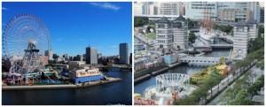 横浜ベイホテル東急眺め