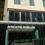 サグラダ・ファミリアが見えるホテル「Ayre Hotel Rosellón」