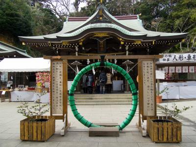江島神社「辺津宮」