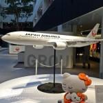 2014年JAL見学会その2-リニューアルした「SKY MUSEUM」