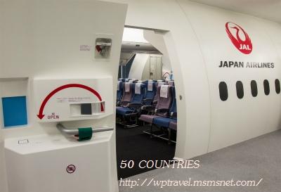 JAL客室訓練用モック