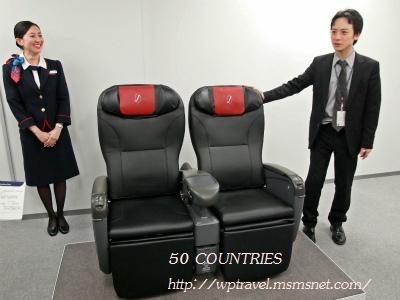 JAL新クラスJの座席