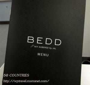 JAL国際線ビジネスクラス機内食「BEDD」