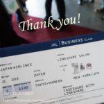2014年JAL見学会でいただいたお土産