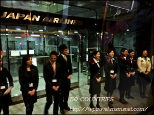 JAL見学会2014
