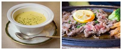 ロード・レーウのレモンステーキ