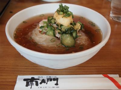南大門の冷麺