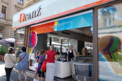 Zagrebアイス