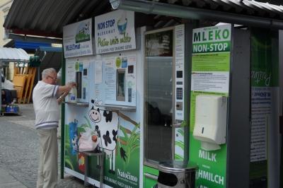 リュブリャナの牛乳スタンド