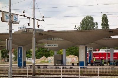 リュブリャナ駅