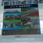 大宮の鉄道博物館(てっぱく)に行ってきました