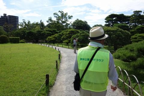 栗林公園ガイドさん