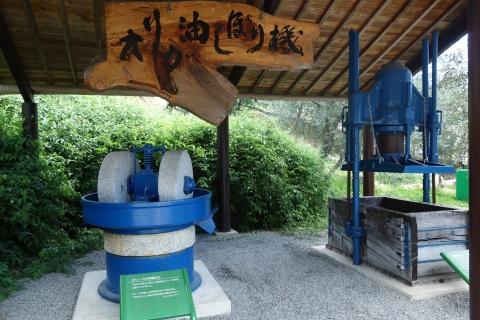 小豆島オリーブ絞り機