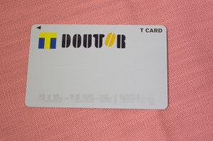 Tポイントカード