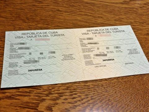 キューバツーリストカード