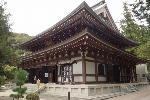 鎌倉円覚寺仏殿