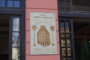 ホテルアンボスムンドス