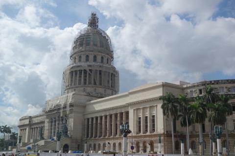 ハバナ旧国会議事堂