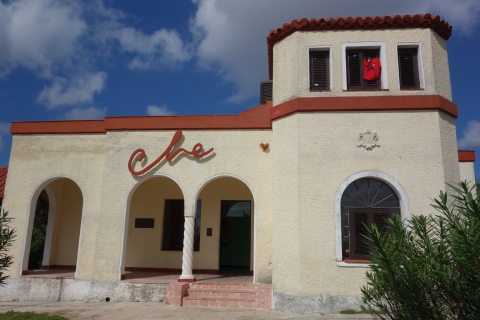 チェ・ゲバラ第一邸宅