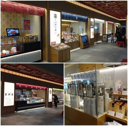 羽田空港国際線ターミナル拡張エリア