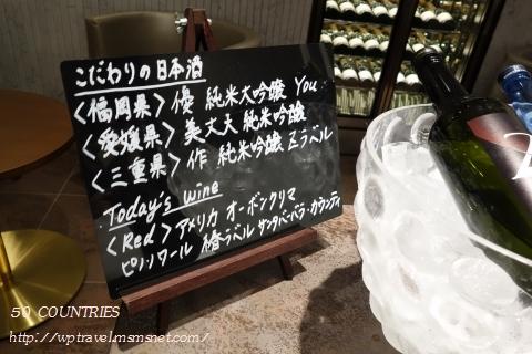 羽田国際線ファーストクラスラウンジ