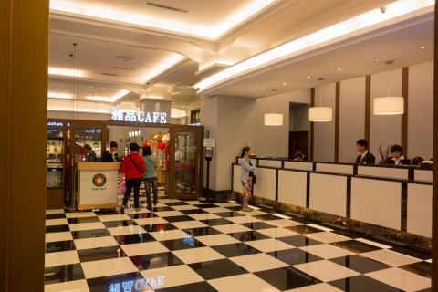 高雄カインドネスホテル