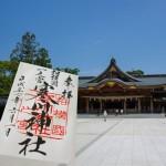 八方塞がりではないけど寒川神社に行ってきました