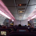 ブッキングクラスが表示される航空券予約サイト