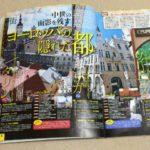 出発前に予習してみたバルト三国の地理と歴史