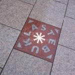 リトアニア-ヴィリニュスの街歩きPart3-大聖堂~ゲディミナス城~杉原千畝の碑