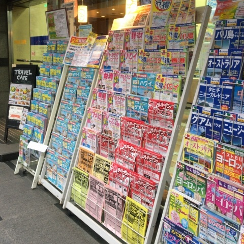 トラベルカフェ横浜