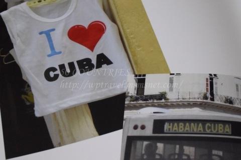 キューバ旅行のフォトブック