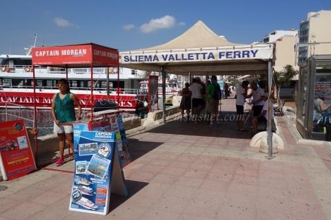 マルタ島スリーマ