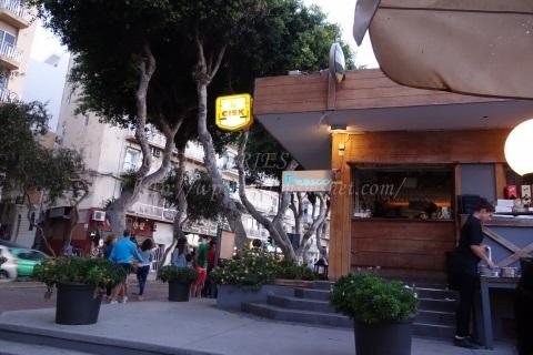 Frescos Cafe & Restaurant