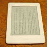 Kindle Paperwhiteで本を読んでみたら最高だった