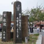福岡でお参り!「太宰府天満宮」&「櫛田神社」へ