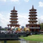 台湾旅行の航空券+ホテル代どう手配するのが安いか検証してみた