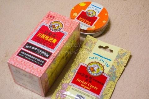 台湾watsons薬