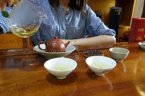 李家茶店(高雄)