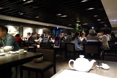 悦品中餐庁