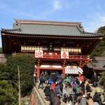 鎌倉鶴岡八幡宮のおみくじ2017年は凶!