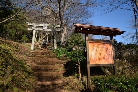 浅間神社-吾妻山公園