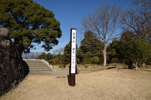 二宮町吾妻山公園