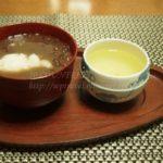 台湾茶にハマって色んな種類を飲み比べ