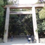 ボランティアガイドさんに案内してもらった熱田神宮