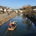 倉敷美観地区をお散歩-星野仙一記念館&阿智神社