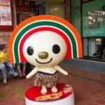 冬の女子旅に台湾がオススメな理由