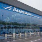 ウラジオストク空港とロシアルーブル両替事情